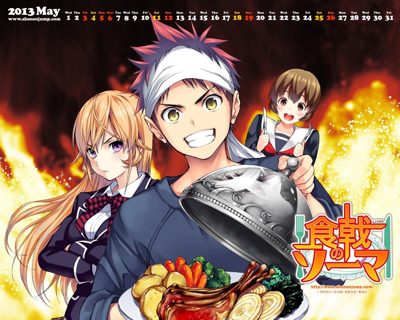 Astuce : Shokugeki no Souma ou quand les mangas vous aident à cuisiner !