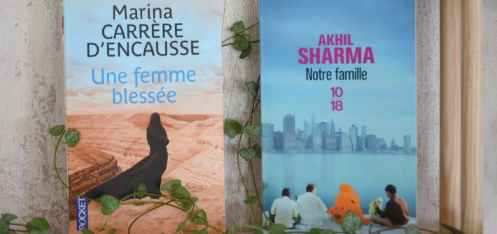 lectures juin 2017